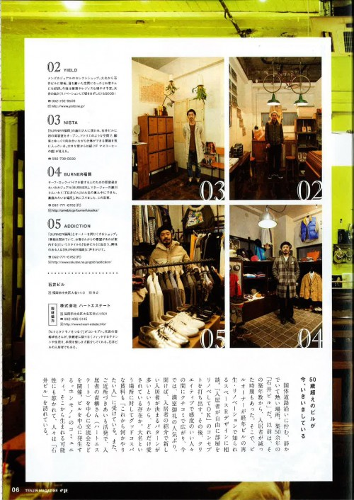 tenjin magazine ep.   vol.172 - 2Fshop&heart estate