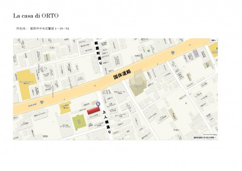 La casa di ORTO 周辺地図