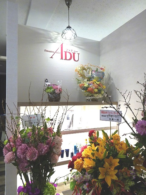 Adu 博多本店