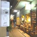 石井ビル manu coffee