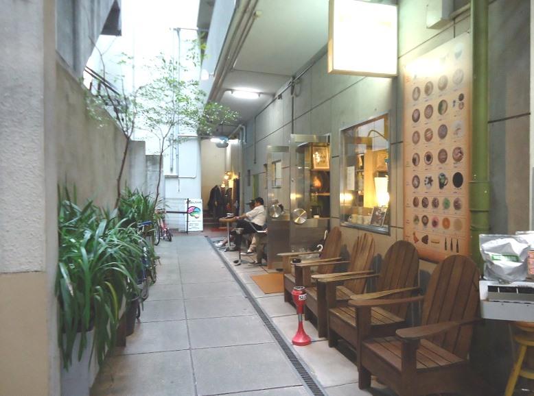 manu coffee daimyo