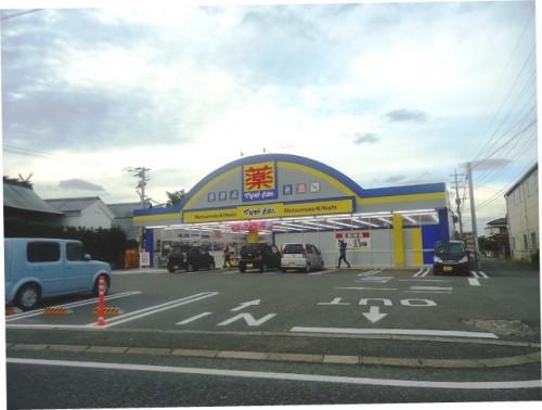 itoshima   kinrin 1