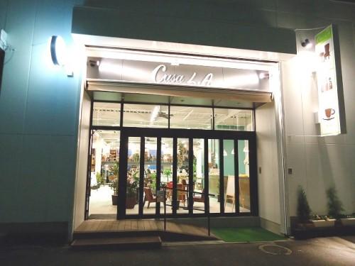 casa  LA       entrance