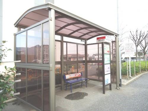 nishitetsu bus jiroumaru-danchi