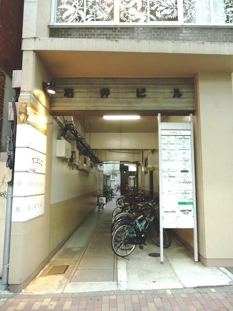 けやき通り沿いの石井ビル