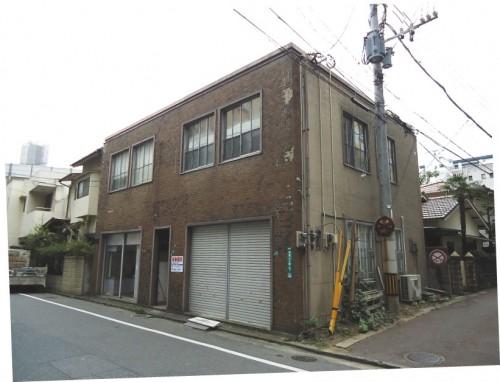 kusumoto  building