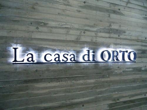 La casa di ORTO   sign