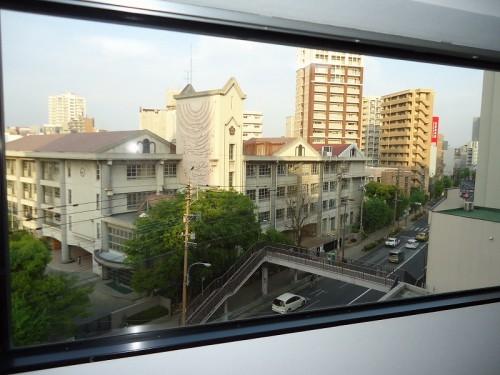 kegoshou -view