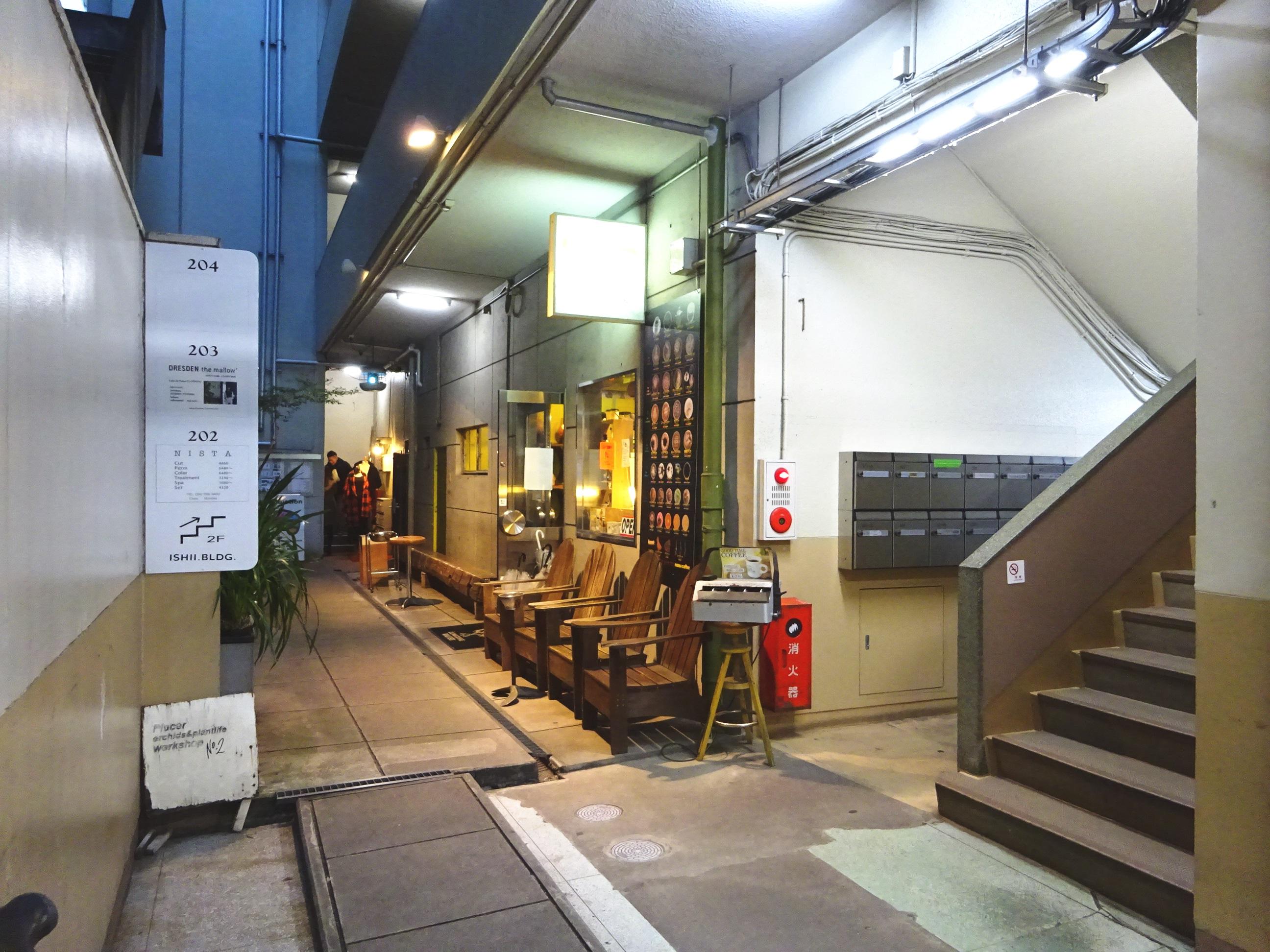 石井ビル 階段