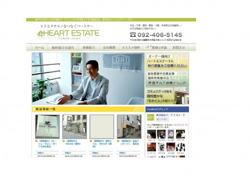heartestate_website_img