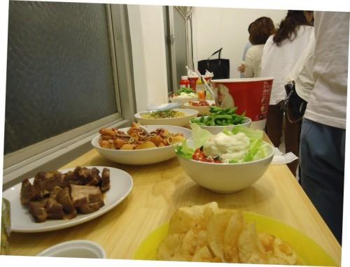 BULANCO    catering