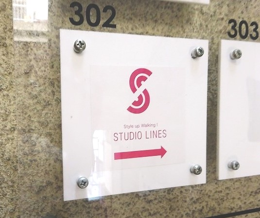 STUDIO LINES