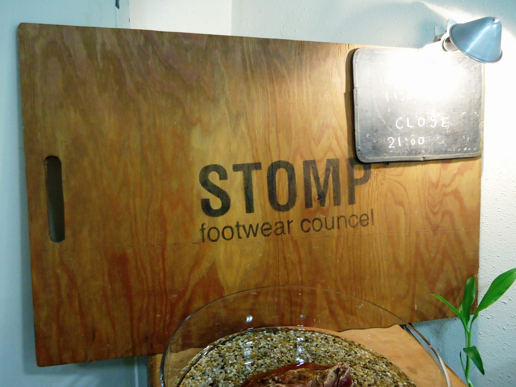 STOMP sign