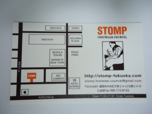STOMP   shop card!