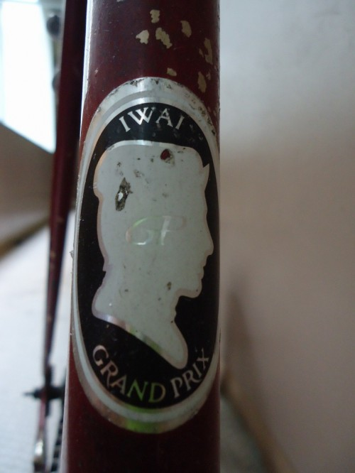 IWAI SPORT CYCLE    seal